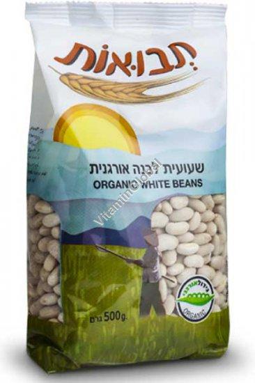 Organic White Beans 500g - Tvuot