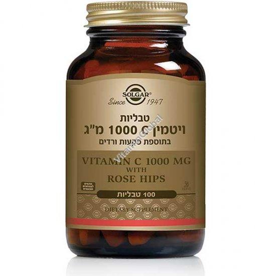 Vitamin C 1000 mg 100 tablets - Solgar
