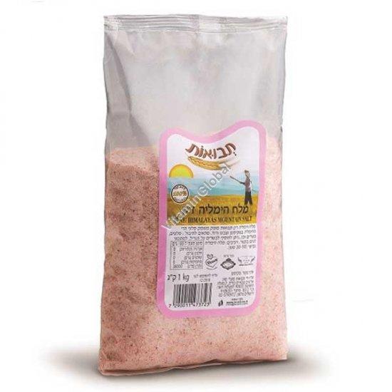 Fine Pink Himalayan Salt 1kg - Tvuot