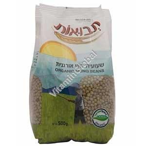 Organic Mung Beans 500g - Tvuot