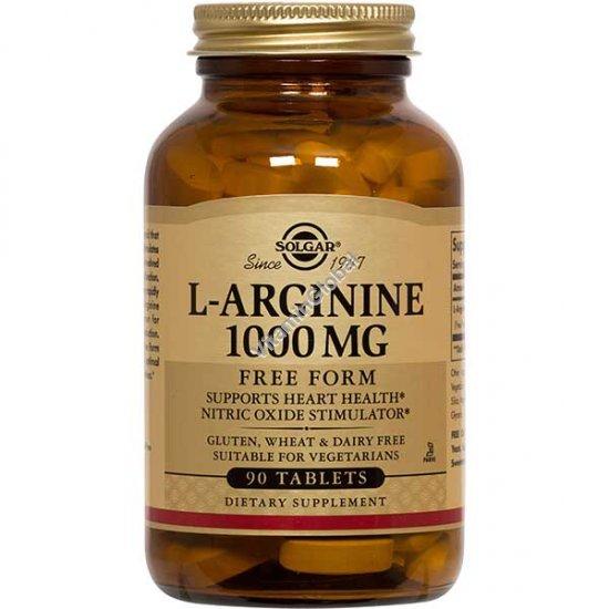 L-Arginine 1000 mg 90 tablets - Solgar