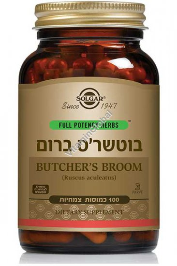 Butcher\'s Broom 100 capsules - Solgar