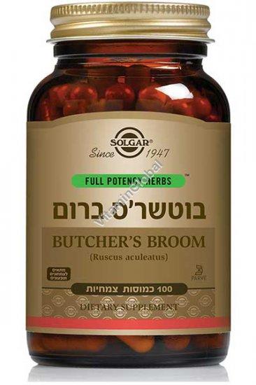 Butcher\'s Broom 100 capsules - Solgar