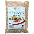 Oat Bran with Ground Milk Thistle 200g - Better Flax