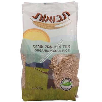 Organic Whole Grain Rice 1kg - Tvuot