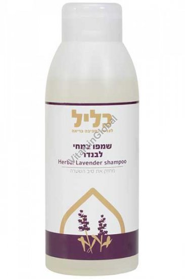 Herbal Lavender Shampoo 500ml - Clil