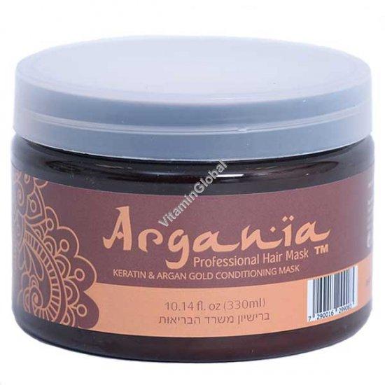 Keratin & Argan Professional Hair Mask 330ml (14.14 fl. oz) - Argania