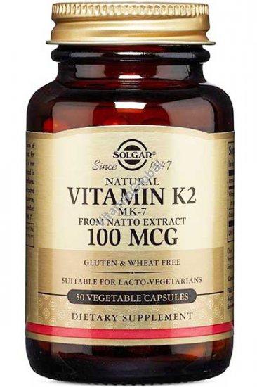 Vitamin K2 100 mcg 50 Vegetable Capsules - Solgar