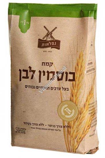 Kosher Badatz White Spelt Flour 1kg - Niflaot