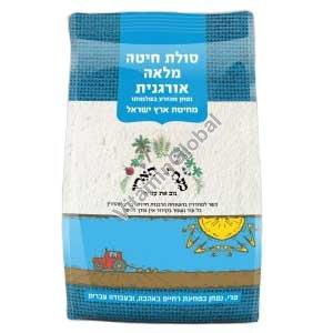Organic Whole Wheat Semolina 1kg - Minahat