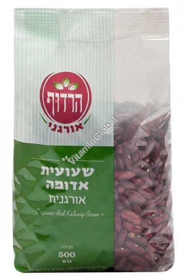 Organic Red Kidney Beans 500g - Harduf