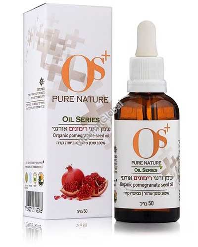 Organic Cold Pressed Pomegranate Seed Oil 50ml - OS+