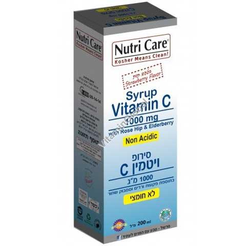 Kosher Badatz Sypup Vitamin C-1000mg with Rose Hip & Elderberry 200ml - Nutri Care