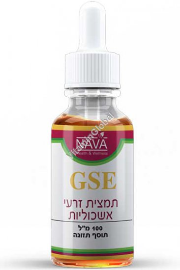 GSE Grapefruit Seed Extract 100ml (3.38 FL. OZ.) - Nava
