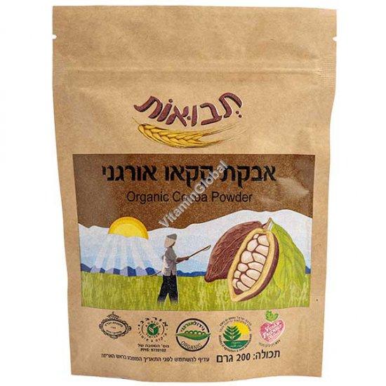 Organic Cocoa Powder 200g - Tvuot