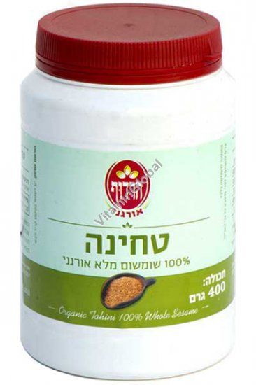 Organic Whole Sesame Tahini Paste 400g - Harduf
