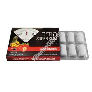 """Hoodia """"Super Slim"""" Strawberry Chewing Gum for Weight Loss 10 psc - Oriental Secrets"""