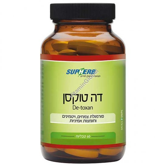 De-Toxan / Tox-Rid For Supporting Cleansing and Detoxification Processes 60 tablets - Supherb