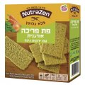 Organic Gluten-Free Crispbread Crackers with Vegetables 100g - NutraZen