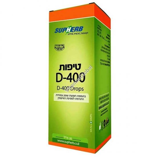 Kosher L\'Mehadrin Vitamin D-400 Drops 20 ml - SupHerb