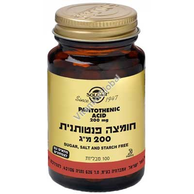 Pantothenic Acid (B-5) 200 mg 100 tabs - Solgar