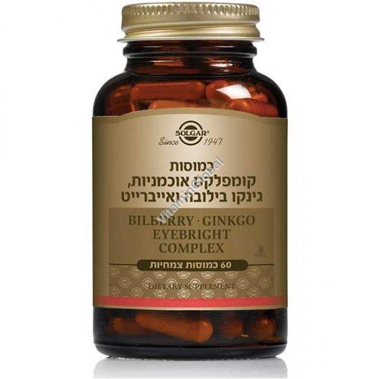 Bilberry Ginkgo Eyebright Complex 60 capsules - Solgar
