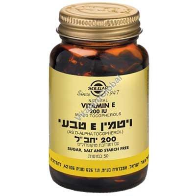 Vitamin E 200 IU 50 capsules - Solgar