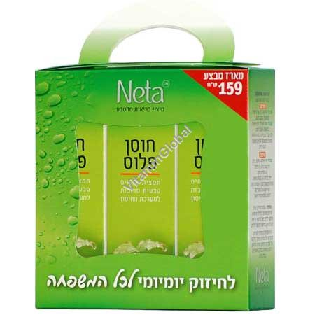 Hosen Plus for strengthening the immune system 150 ml - Neta