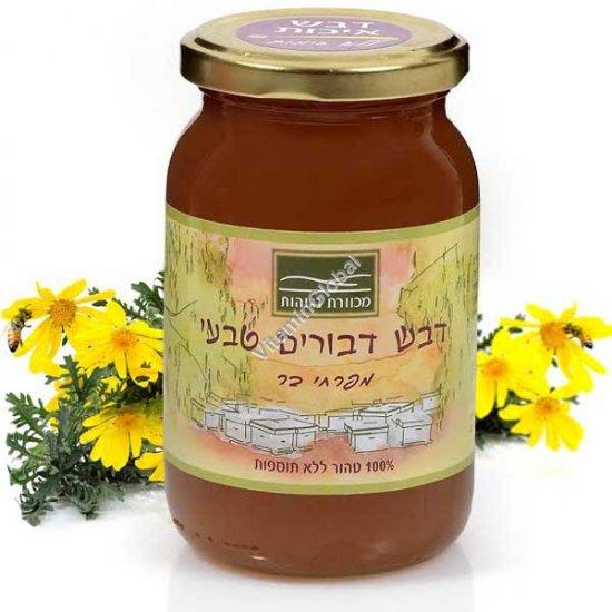 Pure Premium Honey 500g - Nego Bee Farm