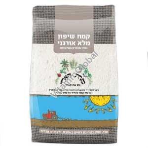Organic Whole Rye Flour 1000g - Minhat HaEretz