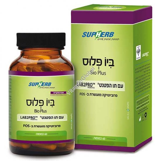 Bio Plus Probiotics 60 capsules - Supherb