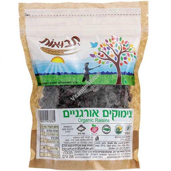 Organic Raisins 250g - Tvuot