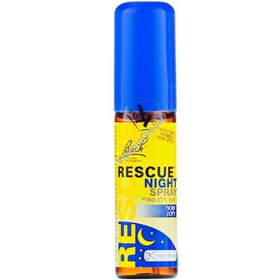 Rescue Remedy Night Spray 20 ml - Dr. Bach