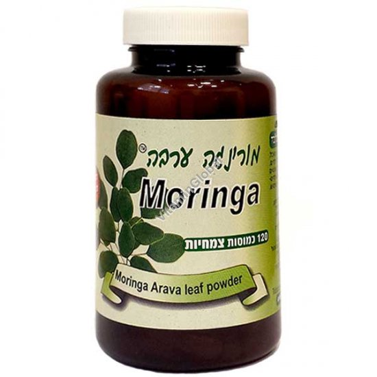 Moringa Oleifera 120 caps - Moringa Arava