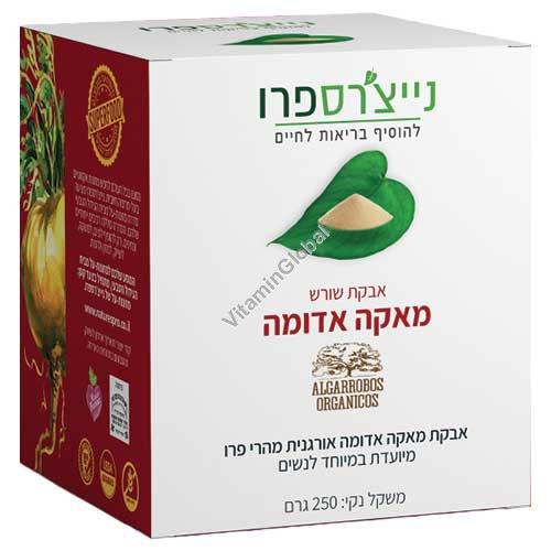 Kosher Badatz Organic Gelatinized Red Maca Powder 250g - Nature\'s Pro