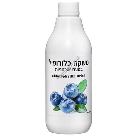 Kosher L\'Mehadrin Liquid Chlorophyll with Blueberries 500 ml - Clil