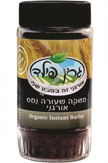 Organic Instant Barley Drink 75g - Green Fields