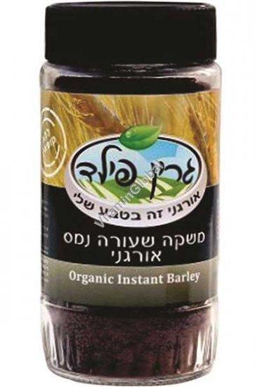 Organic Instant Barley Drink 100g - Green Fields