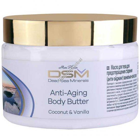 Coconut & Vanilla Anti-Aging Body Butter 300ml (10.2 fl. oz.) - Mon Platin DSM