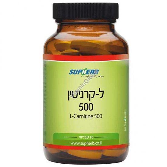 L-Carnitine 500mg 90 tablets - SupHerb