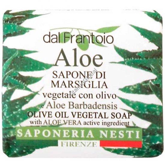 Olive Oil with Aloe Vera Vegetal Soap Bar 100g - Nesti Dante