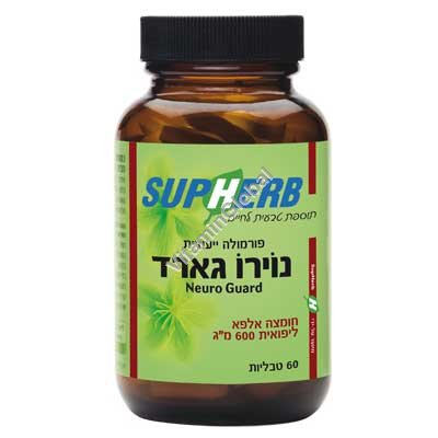 Neuro Guard - Alpha Lipoic 600 mg 72 tabs - Supherb