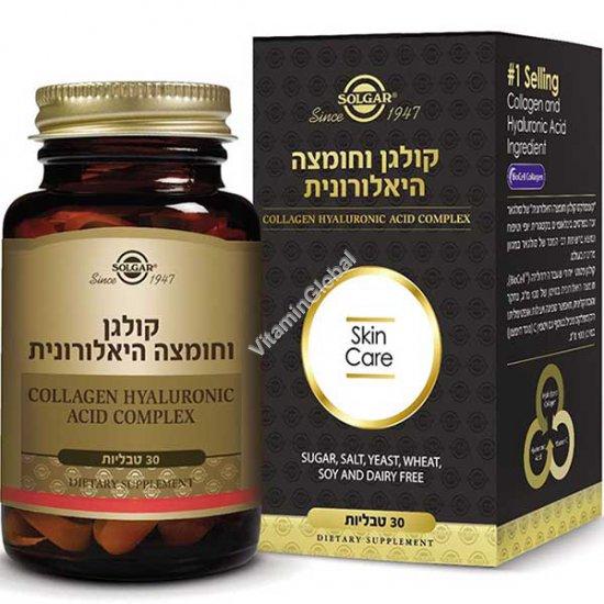 Collagen Hyaluronic Acid Complex 30 tablets - Solgar