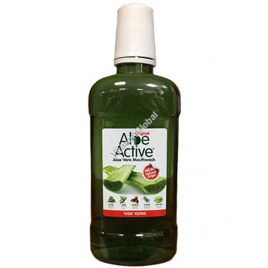 Aloe Vera Mouthwash 250ml - Aloe Active