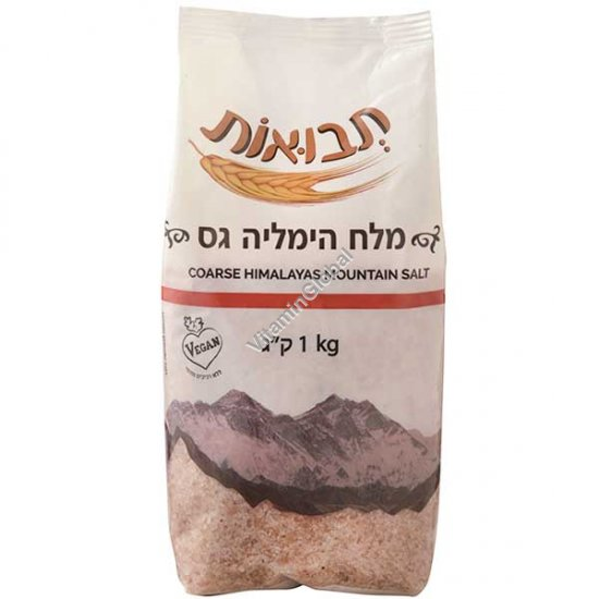 Coarse Himalayan Pink Salt 1kg - Tvuot