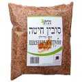 Wheat Bran with Ground Milk Thistle 200g - Better Flax