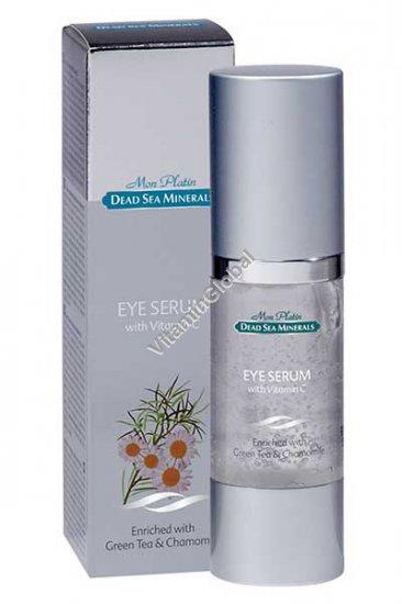 Eye Serum with Vitamin C, enriched with green tea & chamomile 30ml (1.02 fl/ oz) - Mon Platin