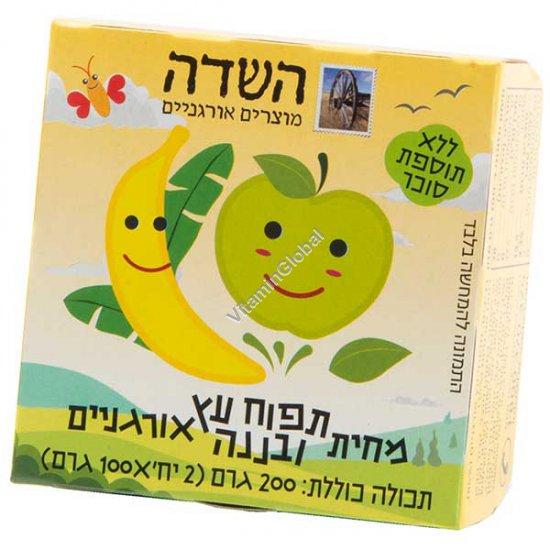 Organic Apple & Banana Puree 200 (100g+100g) - HaSade