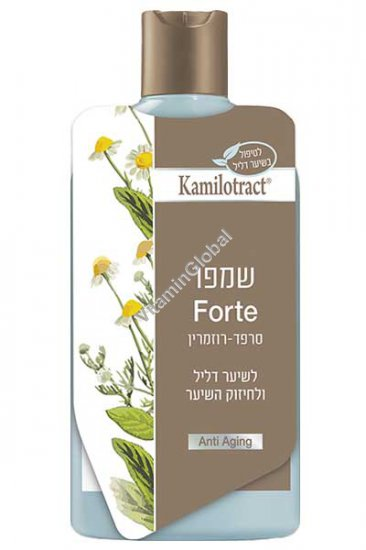 Kamilotract Forte - Hair Strengthening Treatment Shampoo 400 ml