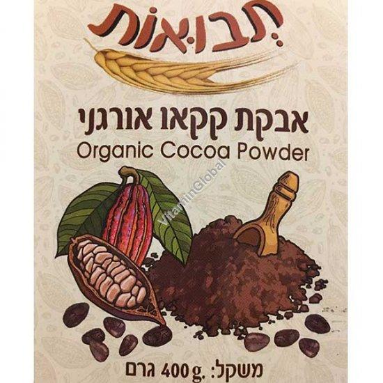 Organic Cocoa Powder 400g - Tvuot